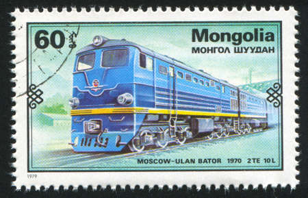 MONGOLIA - CIRCA 1973: stamp printed by Mongolia, shows  locomotive, circa 1973 photo