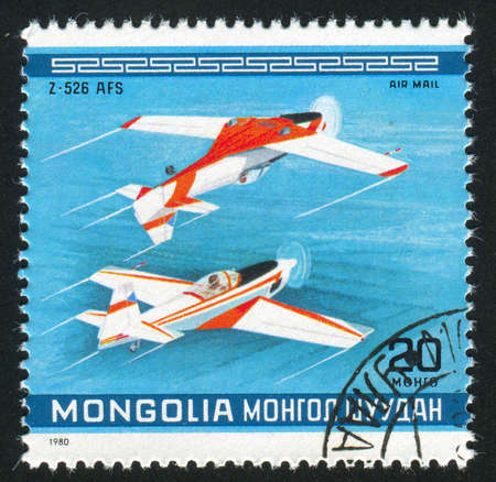 MONGOLIA - CIRCA 1980: stamp printed by Mongolia, shows  aeroplane, circa 1980 photo