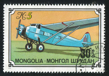 MONGOLIA - CIRCA 1976: stamp printed by Mongolia, shows  aeroplane, circa 1976 photo
