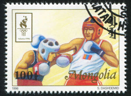 MONGOLIA - CIRCA 1996: stamp printed by Mongolia, shows  boxing, circa 1996