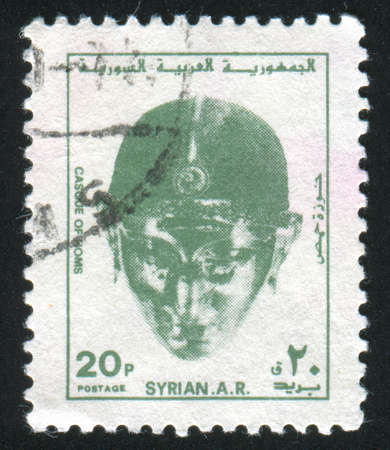 SYRIA - CIRCA 1979: stamp printed by Syria, shows Helmet of Homs, circa 1979 Stock Photo - 12394872