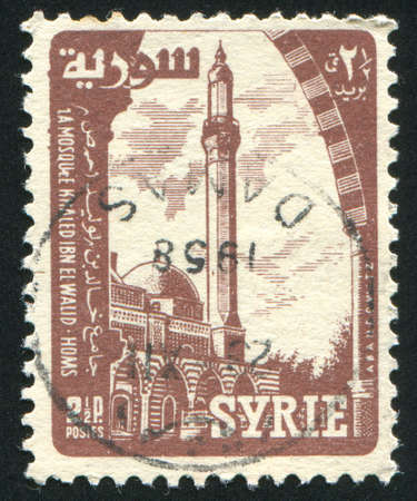ibn: SYRIA - CIRCA 1957: stamp printed by Syria, shows Khaled ibn el Walid Mosque, Homs, circa 1957