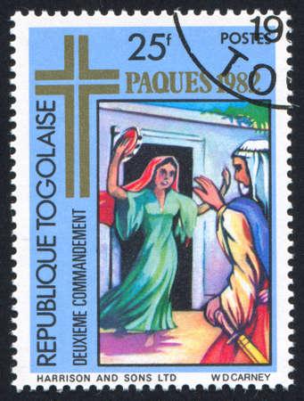 ten commandments: TOGO - CIRCA 1982: stamp printed by Togo, shows The Ten Commandments, circa 1982
