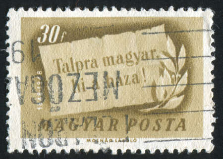 decrepitude: HUNGURY - CIRCA 1948: stamp printed by Hungary, shows slogan and olive branch, circa 1948