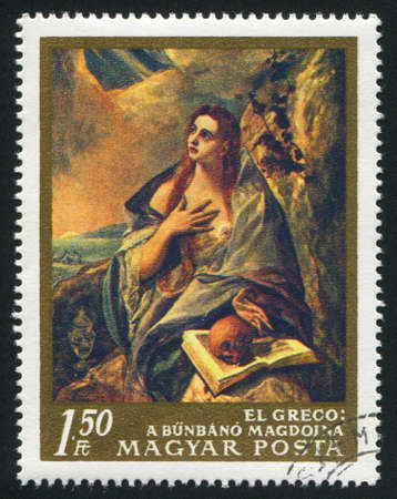 HUNGARY  CIRCA 1968: stamp printed by Hungary, shows Mary Magdalene, by El Greco,  circa 1958