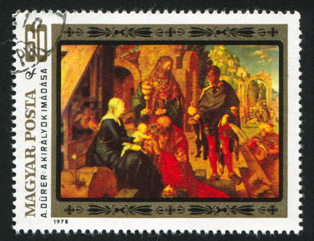 durer: HUNGARY   CIRCA 1978: stamp printed by Hungary, shows Adoration of the Kings,  by Albrecht Durer, circa 1978