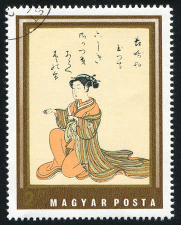 HUNGARY - CIRCA 1971: stamp printed by Hungary, shows seated courtesan,  by Harunobu, circa 1971