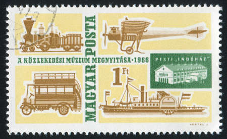 HUNGARY - CIRCA 1966: stamp printed by Hungary,  shows locomotive, monoplane, autobus, steamer, and Budapest railroad station,  circa 1966