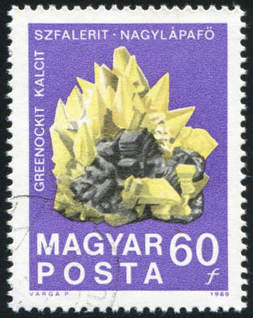 sphalerite: HUNGARY - CIRCA 1969: stamp printed by Hungary, shows Greenockit calcite sphalerite crystal, circa 1969