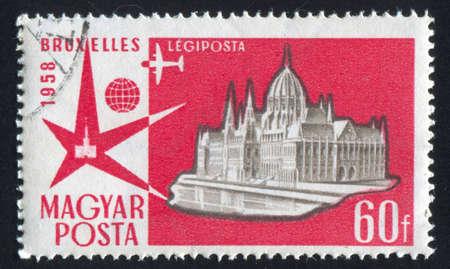 HUNGARY - CIRCA 1957: stamp printed by Hungary, shows Parliament, circa 1957 photo