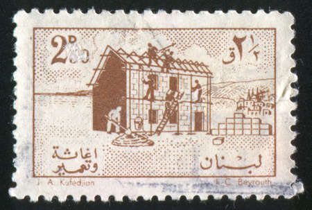 LEBANON - CIRCA 1961: stamp printed by Lebanon, shows Building a House, circa 1961 photo