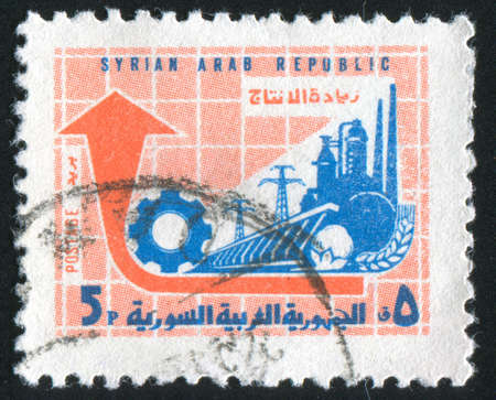 SYRIA - CIRCA 1970: stamp printed by Syria, shows factory and power station, circa 1970.
