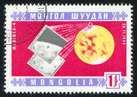 MONGOLIA - CIRCA 1964: stamp printed by Mongolia, shows Mars probe, circa 1964 photo