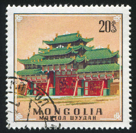 MONGOLIA - CIRCA 1970: stamp printed by Mongolia, shows Bogdo-Gegen Palace, circa 1970 photo