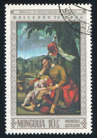 MONGOLIA - CIRCA 1968: stamp printed by Mongolia, shows Saint Roch Healed by an Angel, by Brescia, circa 1968 photo