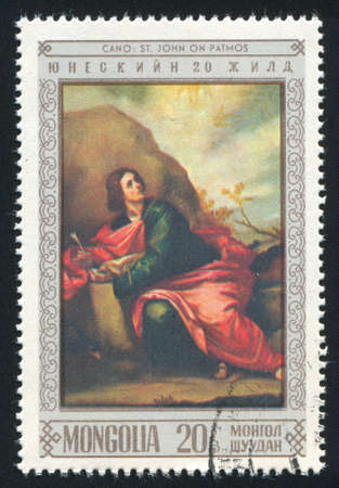MONGOLIA - CIRCA 1968: stamp printed by Mongolia, shows Saint John on Patmos, by Cano, circa 1968 Stock Photo - 12594359