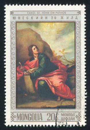 MONGOLIA - CIRCA 1968: stamp printed by Mongolia, shows Saint John on Patmos, by Cano, circa 1968 Stock Photo - 12594359