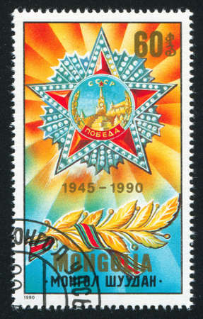 MONGOLIA - CIRCA 1990: stamp printed by Mongolia, shows order devoted end of World War  II, circa 1990 photo