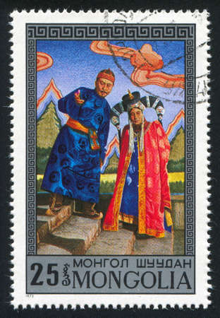 female likeness: MONGOLIA - CIRCA 1973: stamp printed by Mongolia, shows Edre, by D. Namdag, circa 1973 Stock Photo