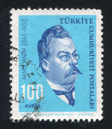 TURKEY - CIRCA 1964: stamp printed by Turkey, shows Ahmet Rasim, writer, circa 1964.