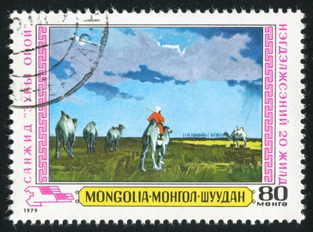 drover: MONGOLIA - CIRCA 1979: stamp printed by Mongolia, shows summer evening, camels, circa 1979
