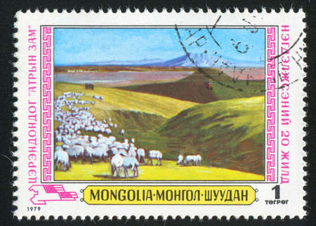 MONGOLIA - CIRCA 1979: stamp printed by Mongolia, shows landscape with herd, circa 1979 photo