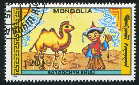 MONGOLIA - CIRCA 1988: stamp printed by Mongolia, shows  Puppets, circa 1988 photo