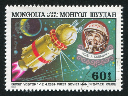 MONGOLIA - CIRCA 1982: stamp printed by Mongolia, shows  Vostok 1 and Gagarin, circa 1982