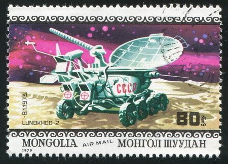 MONGOLIA - CIRCA 1979: stamp printed by Mongolia, shows Soviet Lunokhod, circa 1979 photo