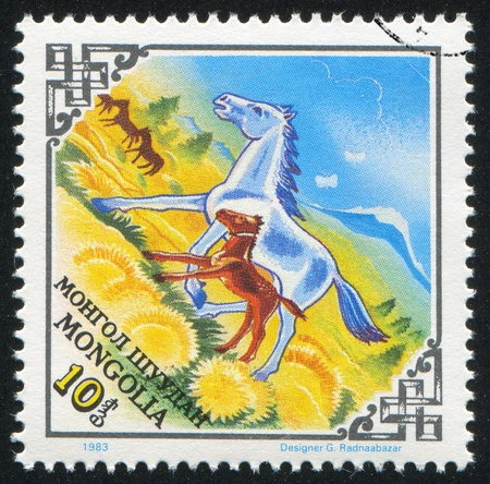 mongolia horse: MONGOLIA - CIRCA 1983: stamp printed by Mongolia, shows Horse and Foal Galloping in the Field, circa 1983
