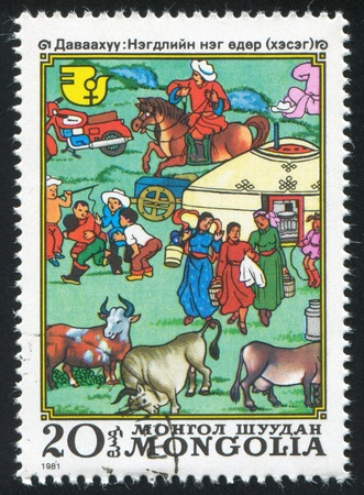 MONGOLIA - CIRCA 1981: stamp printed by Mongolia, shows people Everyday Activity, circa 1981 photo