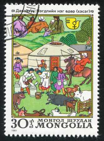 MONGOLIA - CIRCA 1981: stamp printed by Mongolia, shows People at a Farmyard, circa 1981 photo
