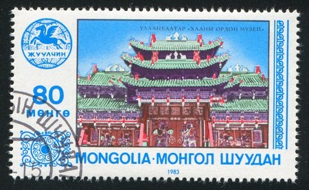 MONGOLIA - CIRCA 1983: stamp printed by Mongolia, Museum of the Khans, Ulan Bator, circa 1983 photo