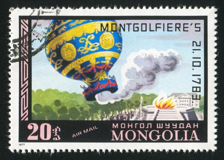 forest fire: MONGOLIA - CIRCA 1977: stamp printed by Mongolia, shows Montgolfiers balloon 1977