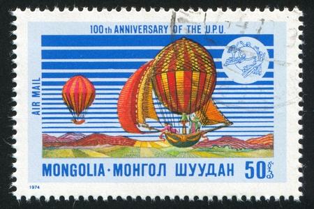 upu: MONGOLIA - CIRCA 1974: stamp printed by Mongolia, shows aerostat and UPU Emblem, circa 1974