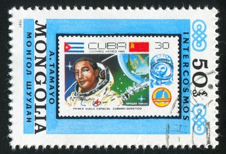 MONGOLIA - CIRCA 1981: stamp printed by Mongolia, shows Arnaldo Tamayo Méndez, circa 1981