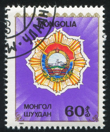 MONGOLIA - CIRCA 1989: stamp printed by Mongolia, shows Medals and Military Decorations, circa 1989 Stock Photo - 12743217