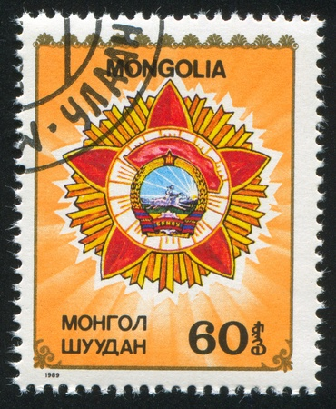 MONGOLIA - CIRCA 1989: stamp printed by Mongolia, shows Medals and Military Decorations, circa 1989 Stock Photo - 12742501