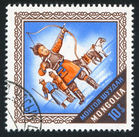 MONGOLIA - CIRCA 1974: stamp printed by Mongolia, shows Archer, circa 1974