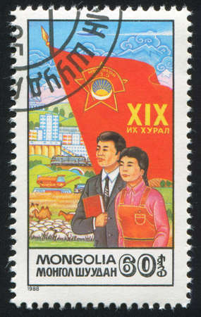 MONGOLIA - CIRCA 1988: stamp printed by Mongolia, showsman and woman under the flag, circa 1988