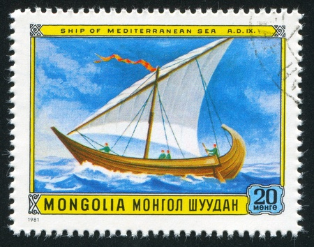 MONGOLIA - CIRCA 1981: stamp printed by Mongolia, shows Sailing ships, circa 1981 Stock Photo - 12787491