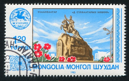 MONGOLIA - CIRCA 1983: stamp printed by Mongolia, shows Ulan Bator Monument, circa 1983 photo