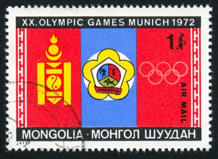 MONGOLIA - CIRCA 1972: stamp printed by Mongolia, shows Olympic games, circa 1972 Stock Photo - 12788219