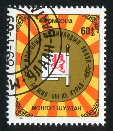 summer olympics: MONGOLIA - CIRCA 1989: stamp printed by Mongolia, shows Summer olympics Seul, circa 1989
