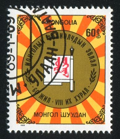 MONGOLIA - CIRCA 1989: stamp printed by Mongolia, shows Summer olympics Seul, circa 1989 Stock Photo - 12787782