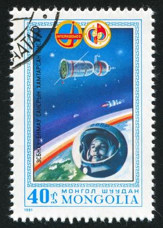 gagarin: MONGOLIA - CIRCA 1981: stamp printed by Mongolia, shows Vostok I, Yuri Gagarin, circa 1981 Editorial