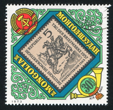 MONGOLIA - CIRCA 1973: stamp printed by Mongolia, shows Warrior, circa 1973 Stock Photo - 12787371