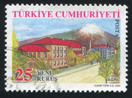 agri: TURKEY - CIRCA 2005: stamp printed by Turkey, shows province Agri, circa 2005