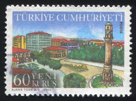 corum: TURKEY - CIRCA 2005: stamp printed by Turkey, shows province Corum, circa 2005