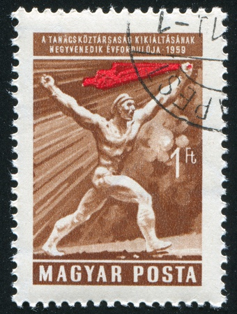 HUNGARY- CIRCA 1959: stamp printed by Hungary, shows